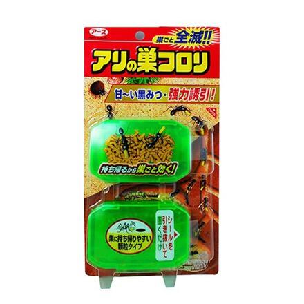 Viên diệt kiến Nhật Super Koroki hộp 2 vỉ
