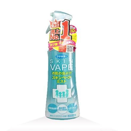 Xịt chống muỗi Skin Vape hương chanh 200ml