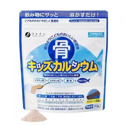 Bột canxi chiết xuất từ cá Tuyết Nhật Bản