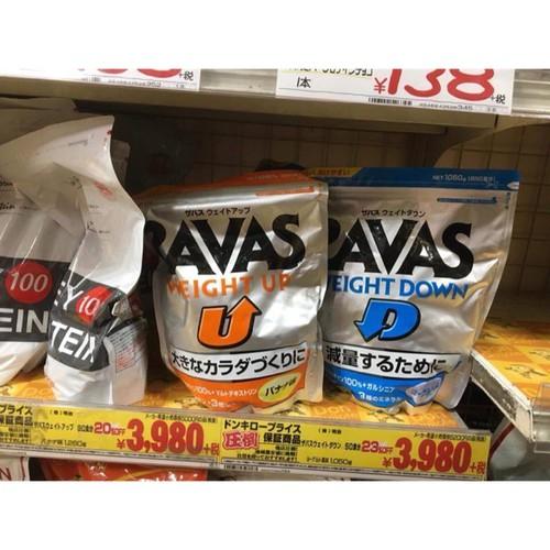 SAVAS-Weight-Up