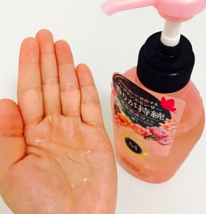 sữa tắm Shiseido Macherie Fragrance